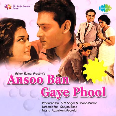 Pakistan Drama Songs OSTs