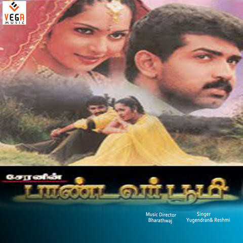 123 tamil movie mp3 songs free download 2013
