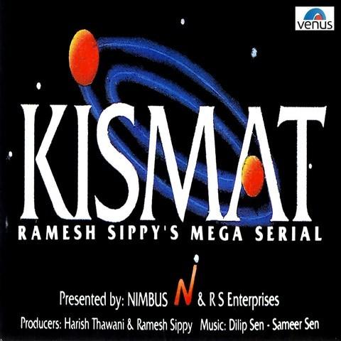 TV serial kasam tere payar ki mp3 Mp3 Songs Download