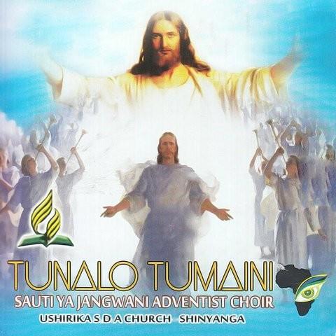 Ubatizo MP3 Song Download- Tunalo Tumaini Ubatizo Song by
