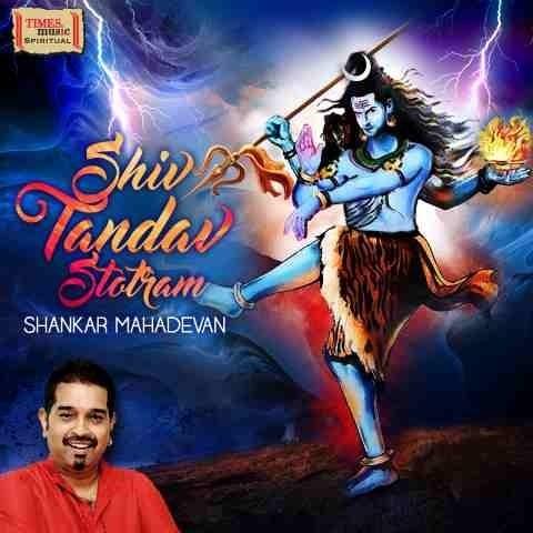 shiv tandav stotra mp3 free download