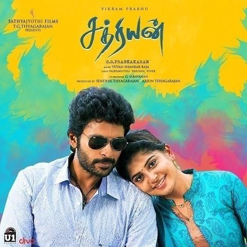 Adanga Maru - - Download Tamil Songs