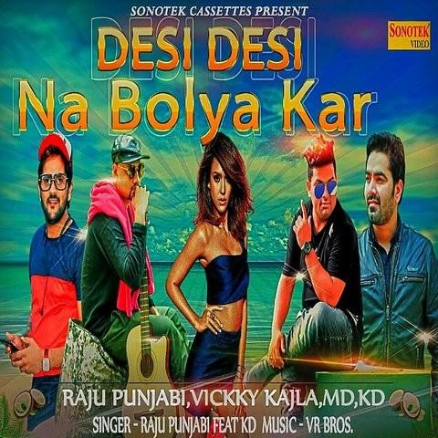 Hindi desi bhajan mp3 free download