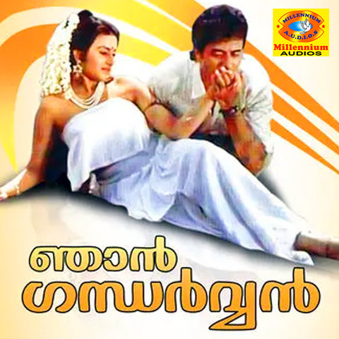 Palapoove MP3 Song Download- Njan Gandharvan Palapoove