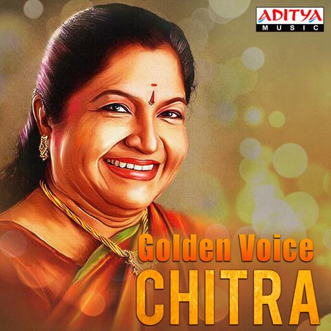 Kita Kita Talupulu Mp3 Song Download Golden Voice Chitra Kita Kita Talupulu క ట క ట తల ప ల Telugu Song By K S Chithra On Gaana Com