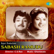 Sabhash Ramudu Songs