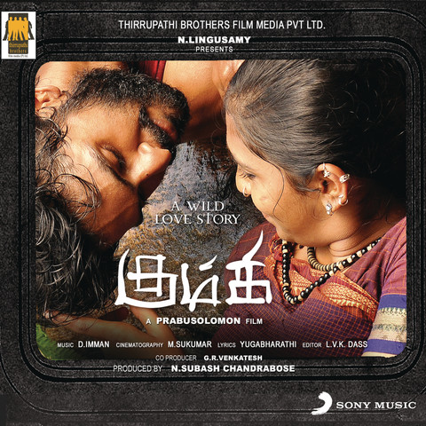 tamil movie love sad mp3 song free download