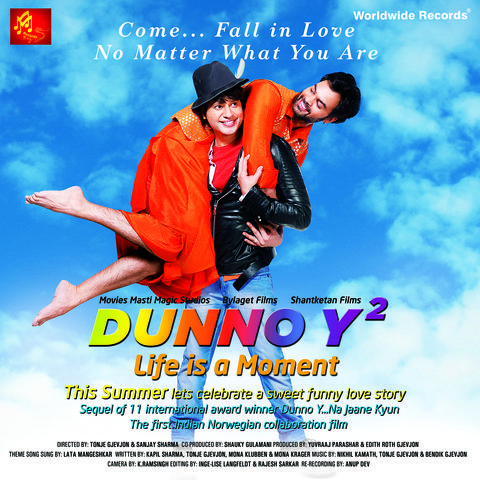 Dunno Y2 Life Is A Moment Songs Download Dunno Y2 Life Is A Moment