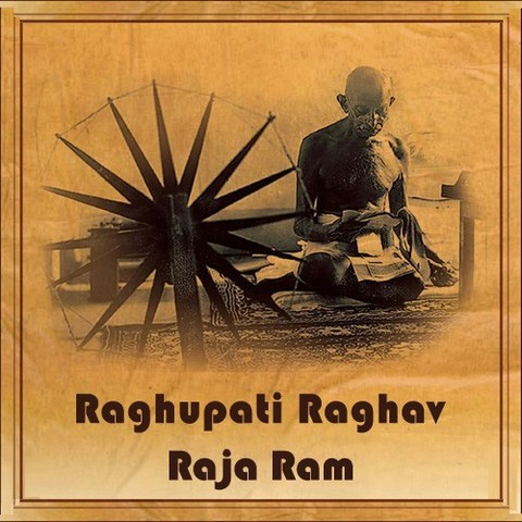 Bharat Janani Tare Mp3 Song Download Raghupati Raghav