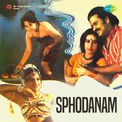 Spodanam Songs