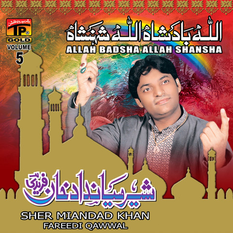 Allah songs download