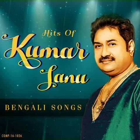 Best Of Kishore Kumar Kishore Kumar Bengali Album Mp3 Song Free Download