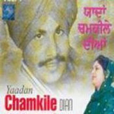 Chamkila best songs download.