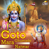 Goto Ghumade Mara Natwar Songs