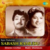 Sabash Ramudu