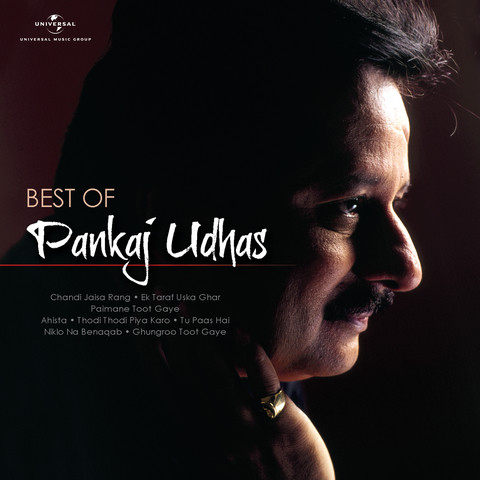 Thodi thodi piya karo. Pankaj udhas video dailymotion.