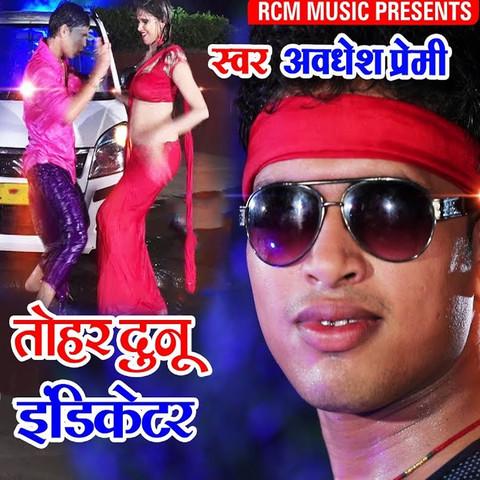 bhojpuri song dj 2019 video download 3gp