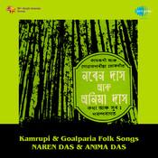 Assamese Folk Songs