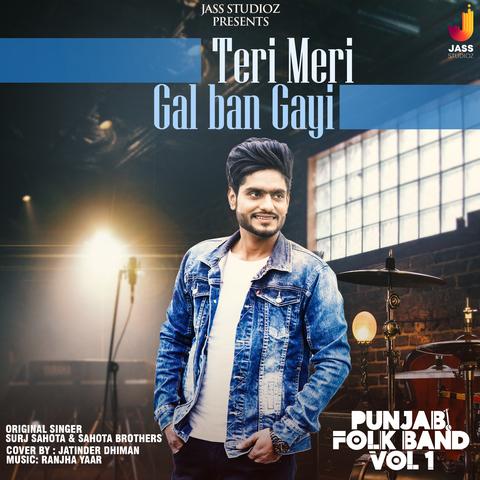 teri meri gal ban gayi mp3 free download