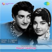 Bagdad Gajadonga Songs