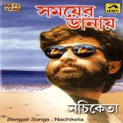 Samoyer Daanaay Nachiketa Songs