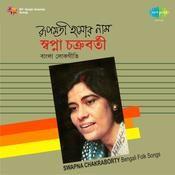 Rupmati Haamar Naam Songs