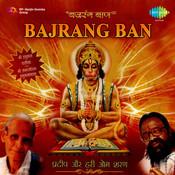 Aarti Kiyejey Hanuman Lala Ki Song