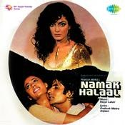 Namak Halaal Songs