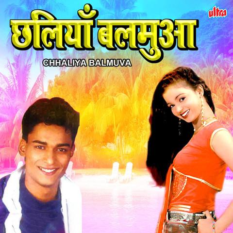 Chhaliya Mp3 Download - MusicPleer
