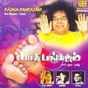 Padha Pankajam Saibhajans Tamil