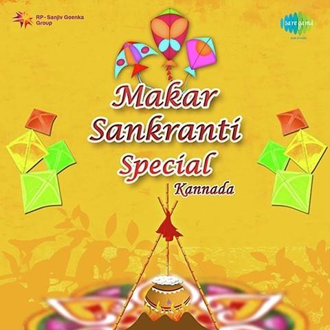 Ugaadi (Various) Kannada Songs Download - Mp3Mad.Com