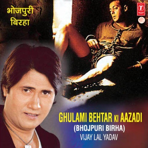 Gulami Behtar Ki Aazadi MP3 Song Download- Gulami Behtar Ki