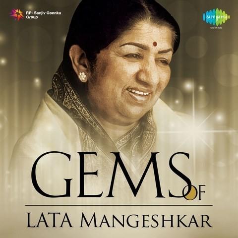 Laut Ke Aaja Mere Meet-Female MP3 Song Download- Gems Of