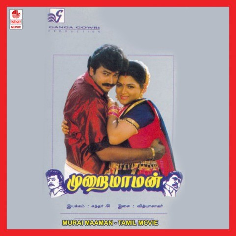 Anandam cut song youtube.