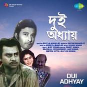 Akash Pathe Prem Korechhi Song