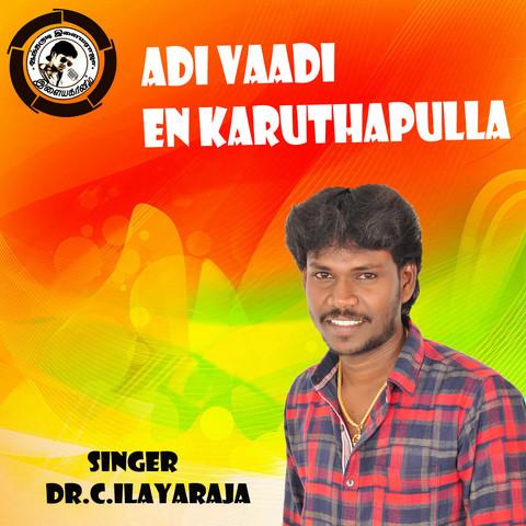 Vaadi En Karuthapulla Mp3 Song Download Vaadi En Karuthapulla Vaadi En Karuthapulla Tamil Song By Ilaiyaraaja On Gaana Com