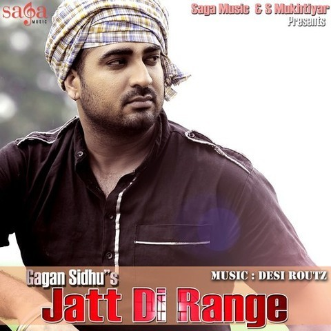 Gagan Sidhu Songs Download: Gagan Sidhu Hit MP3