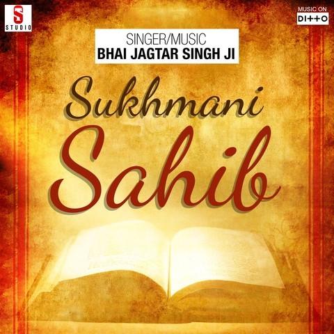 Sukhmani Sahib Mp3 Song Download Sukhmani Sahib Sukhmani Sahib À¨¸ À¨–ਮਨ À¨¸ À¨¹ À¨¬ Punjabi Song By Bhai Jagtar Singh Ji On Gaana Com Learn to read sukhmani sahib step by step. gaana