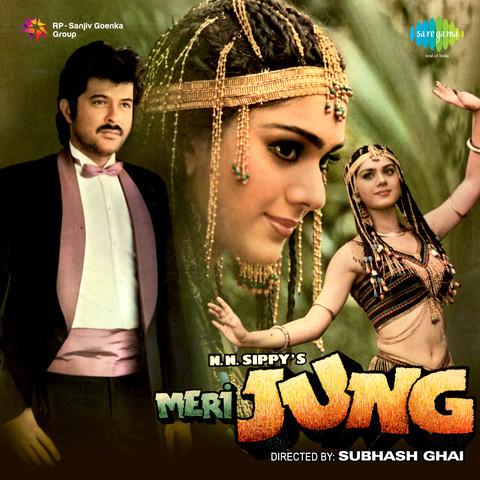Download mp3 free jung nai har zindagi kadam songs ek