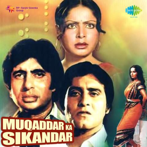 O Saathi Re (Female) MP3 Song Download- Muqaddar Ka Sikandar