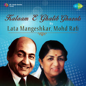 Kalaam E Ghalib Songs