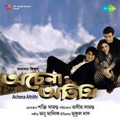 Tumi Amar Dasyi Moner Song