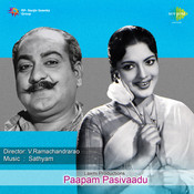 Ammaa Choodaali - Psusheela Song