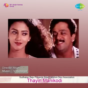 Thayin Manikodi Songs