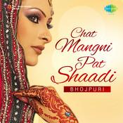 Chat Mangni Pat Shaadi