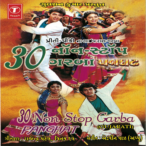 Garba video status download