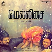 Download Tamil Video Songs - Mazhaikkulle