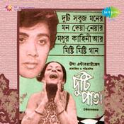 Duti Pata Songs