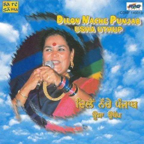 Hai Ye Maya By Usha Uthup-Download Mp3 Song
