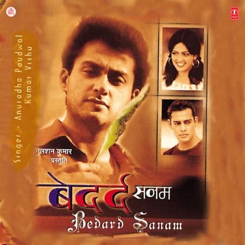 Mujhe Yaad Hai MP3 Song Download- Bedard Sanam Mujhe Yaad